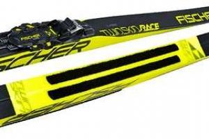Běžecké lyže SKIN připraveny na obchodě